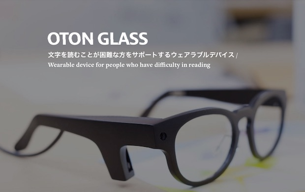 oton-glass_featuredimage