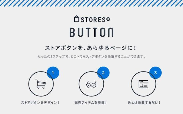 STORES_BUTTON01