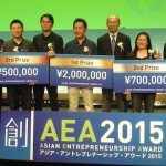 aea-2015-all-winners-onstage