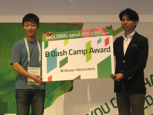 beglobal-seoul-2015-startup-battle-bdash-camp-award-winner