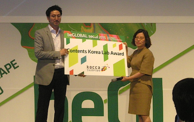 beglobal-seoul-2015-startup-battle-contents-korea-lab-award