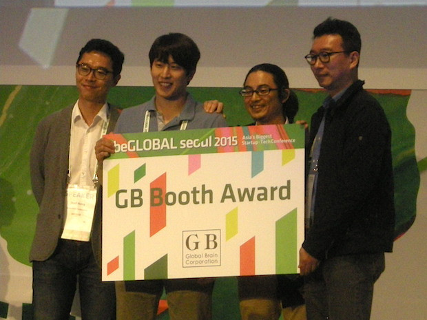 beglobal-seoul-2015-startup-battle-gb-booth-award-winner