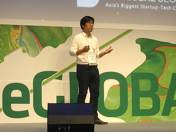 beglobal-seoul-2015-startup-battle-part2-vuno-korea