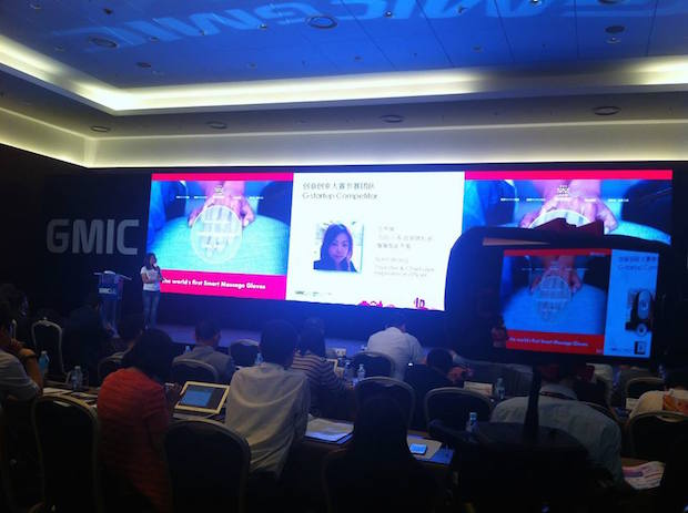 gmic-beijing-2015-g-startup-broaderview