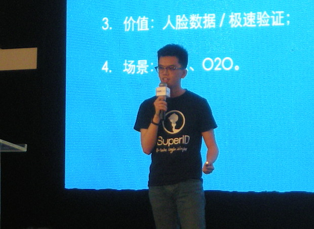 gmic-beijing-2015-g-startup-superid-onstage