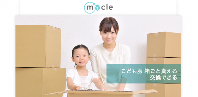 mycle-website