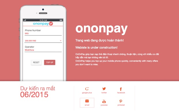 ononpay_screenshot