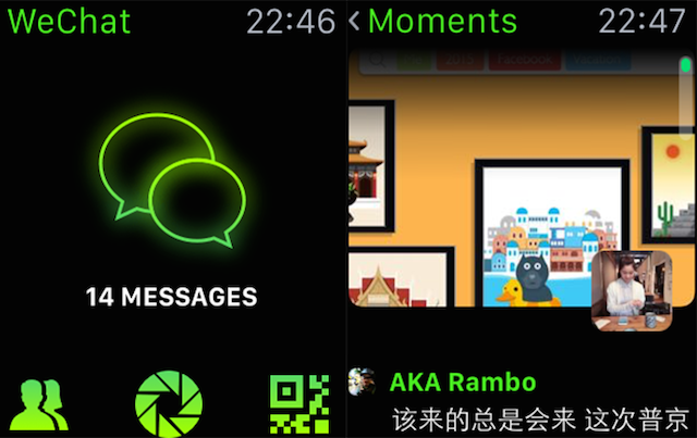 wechat-watch