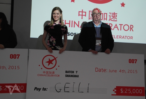 Chinaccelerator-shows-off-a-diverse-batch-of-10-new-startups-at-demo-day-photo-3