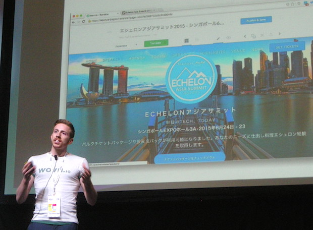 echelon-asia-summit-2015-top10-wovn.io