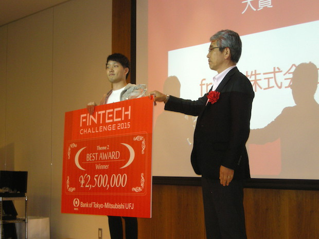 fintech-challenge-2015-freee