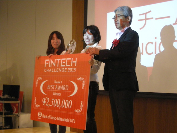 fintech-challenge-2015-lucidreal-onstage