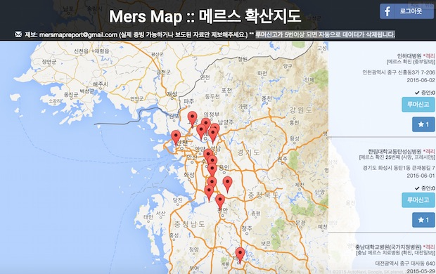 mers-map