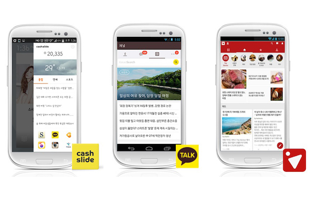 3-news-curation-apps-from-korea