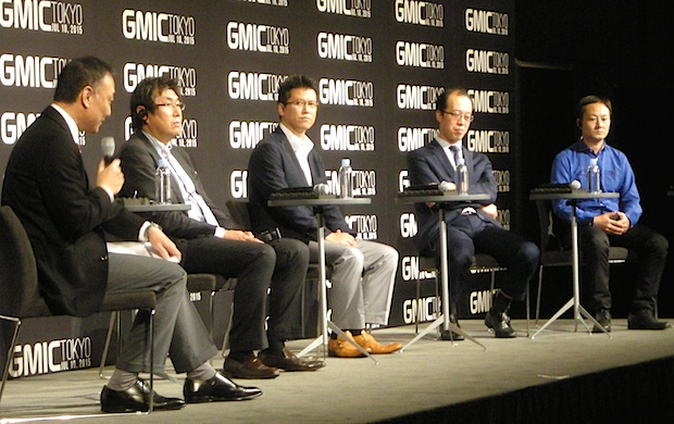 gmic-tokyo-2015-wechat-payment-japan-broaderview1