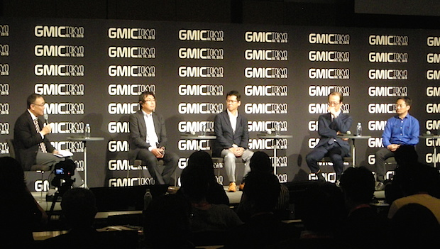 gmic-tokyo-2015-wechat-payment-japan-broaderview2