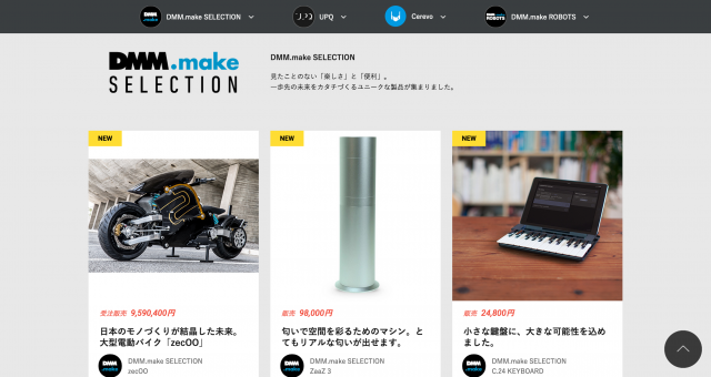DMM.makeSELECTION