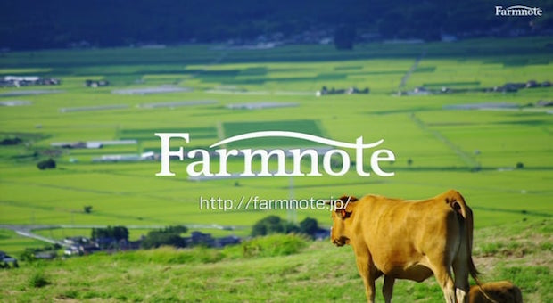 farmnote_featuredimage