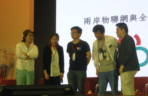 ideasshow-2015-how-global-startups-see-taiwanese-market-panel-all