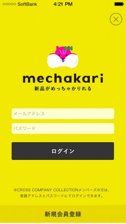 mechakari-app-top