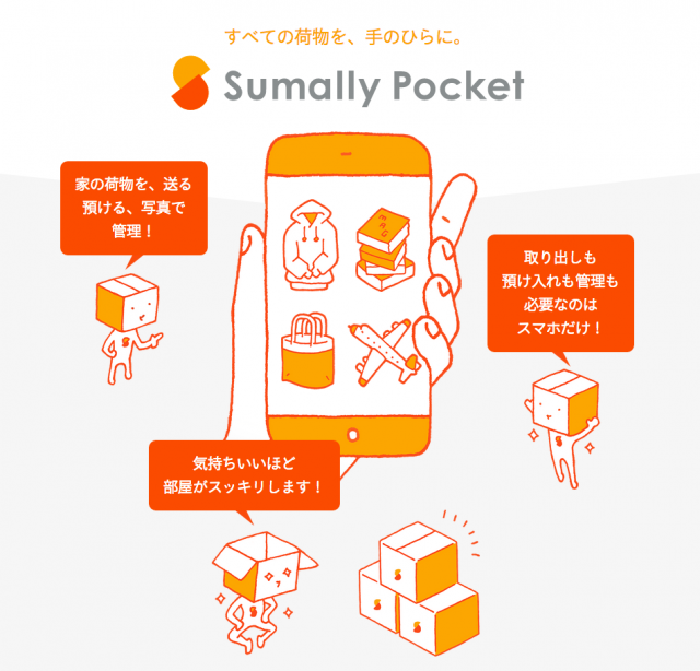Sumally_Pocket