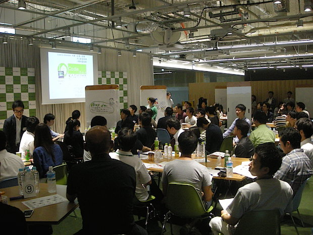 kashiwa-no-hackathon-broaderview