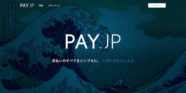pay_002