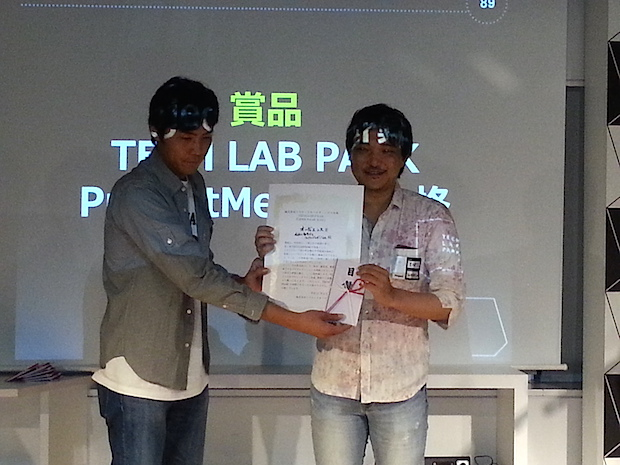 tech-lab-park-1st-demoday_handinhand-audience-award