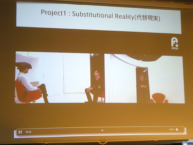 tech-lab-park-1st-demoday_substitutional-1