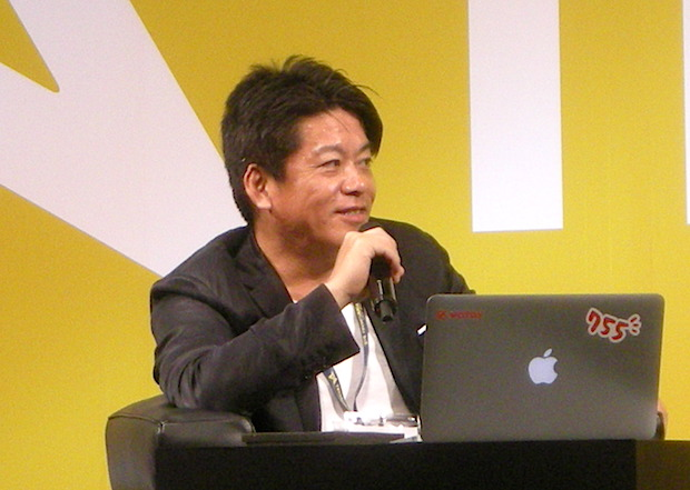 tia-tokyo-2015-fireside-chat-with-takafumi-horie