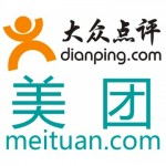dianping-meituan_featuredimage