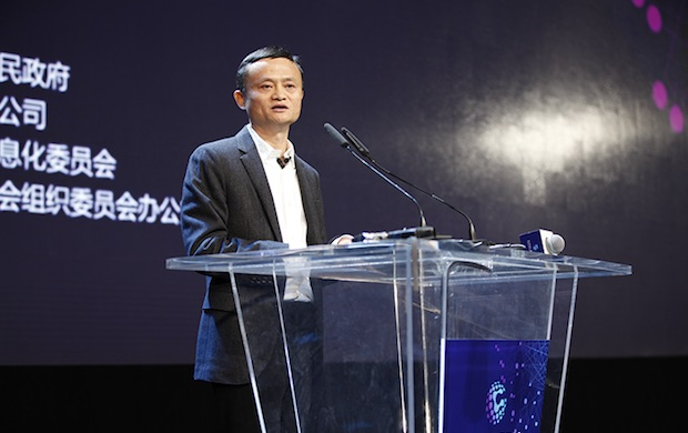 jack-ma-at-aliyun-computing-conference-2015