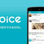 voice_featuredimage