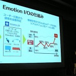 emotion-intelligence-at-softbank-technology-forum