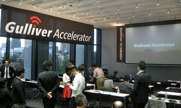 gulliver-accelerator-1st-demoday-broaderview