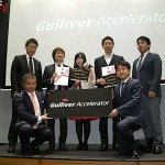 gulliver-accelerator-1st-demoday_featuredimage