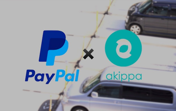 paypal-akippa_featuredimage