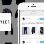 styler-ios-app_featuredimage