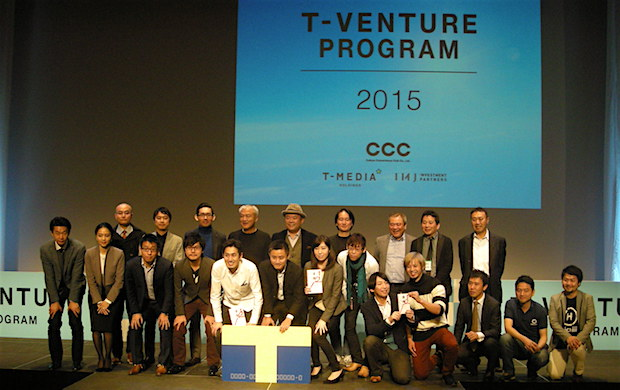 t-venture-2015-2-all-finalists