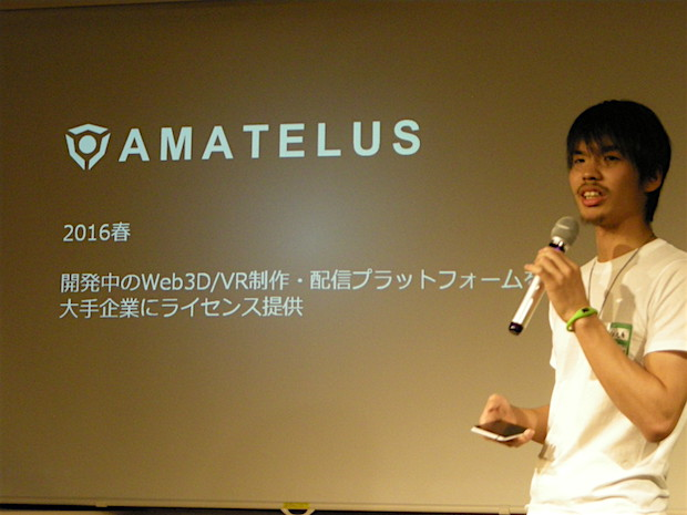 tech-lab-park-2nd-demoday_amatelus-1