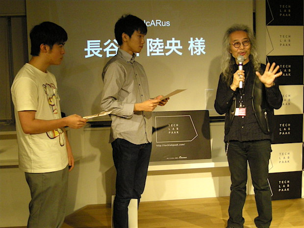 tech-lab-park-2nd-demoday_digital-hollywoord-award-winner_team-icarus