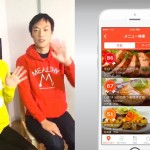 c-channel-video-mealthy_featuredimage