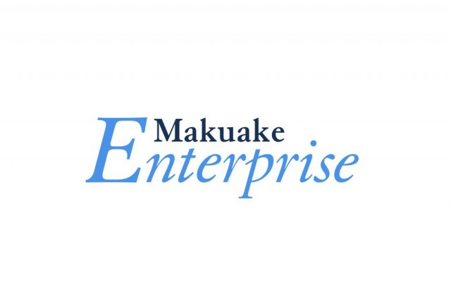 makuake enterprise