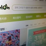 melon_featuredimage