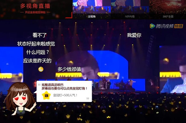 Live Streaming of the BigBang Concert on Tencent (image credit: Douban Chouyunimo)