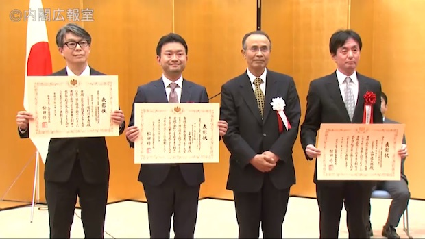 2nd-nippon-venture-award-featuredimage