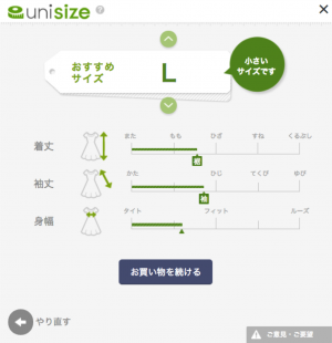 L-is-too-small-unisize