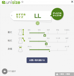 LL-size-just-right-unisize