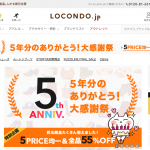 Locondo-website