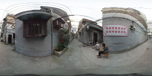 """One of the panoramas Mr. Huang stitched together for """"Cardboard Shikumen."""""""